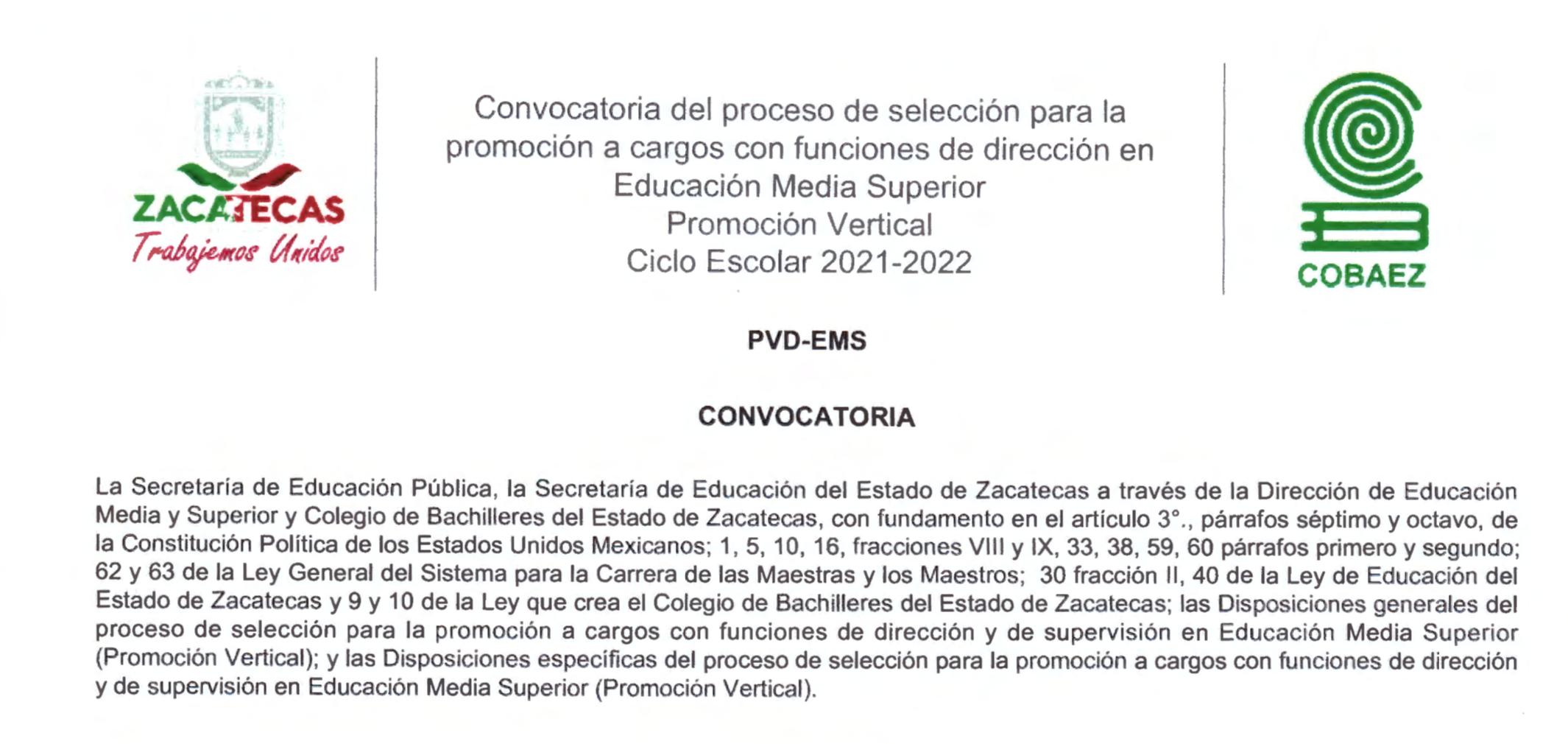 Convocatoria para el proceso de selección para la promoción de cargo de funciones de Dirección en Educación Media Superior promoción vertical Ciclo Escolar 2021- 2022